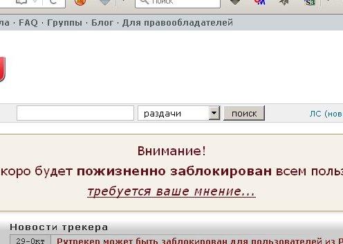 Халявные прокси и Tor не