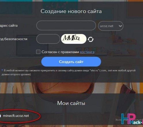 Ru список рабочих прокси?